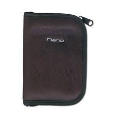 Beretta Nano Soft Gun Case