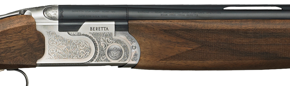 of the scrolls is proportioned to match the elegance of the receiver,  as well as to complement the overall lines of this perfectly-balanced  shotgun