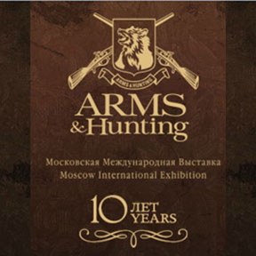 Arms-Hunting2014