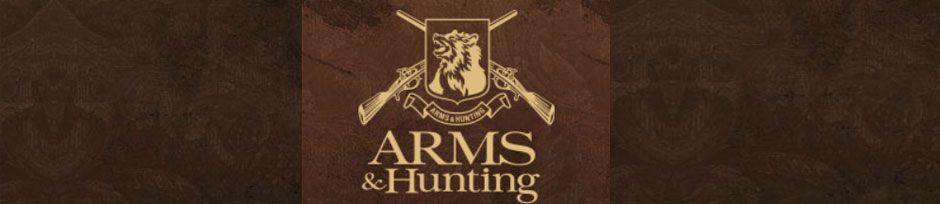 Arms_Hunting